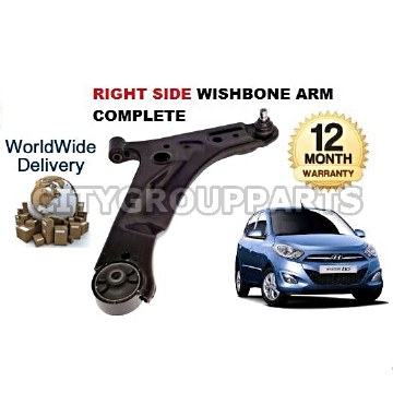 HYUNDAI i10 MODELS 2008 TO 2014 NEW RIGHT SIDE LOWER SUSPENSION WISHBONE ARM & BALL JOINT